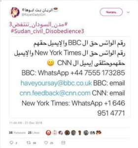 Exposed: Western media showing their anti-Omar al-Bashir reporting