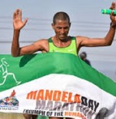 Madiba foundation unity raises millions