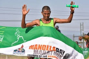 Mandela Day Marathon race