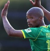 Mosele rejects reports of agreeing deal with Pirates